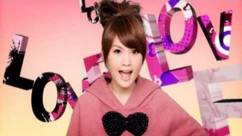 Rainie Yang - In Your Eyes (Feat Show Luo)