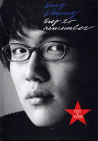 Try to Remember - Sung Si Kyung