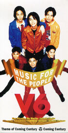V6 - MUSIC FOR THE PEOPLE-CD