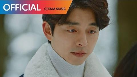 도깨비 OST Part 10 어반자카파 (URBAN ZAKAPA) - 소원 (Wish) MV (ENG Sub)