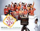 Everything KimchiMBC2014-2