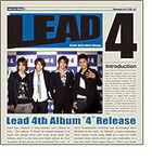 Lead - 4