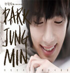Park-jung-min-album-to-go-onsale-today-midnight