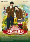 Playful-kiss poster1