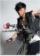 Alien Huang Cover 01