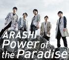 Arashi - Power of the Paradise