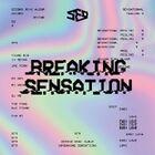 Breaking sensation cover