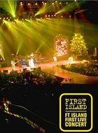 FTISLAND First Live Concert 'First Island' 2007