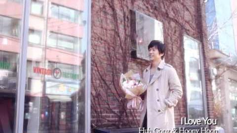 Huh Gong & Hoony Hoon - I Love You