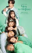 I Have Been There Once-KBS2-2020-02
