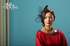 Into the FlamesTV Chosun2014-12