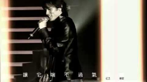 Jay Chou - Sorry