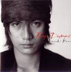 Kato Kazuki - Rough Diamond-CD