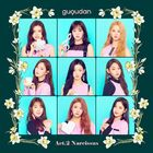 Narcissus Act.2 'gugudan'