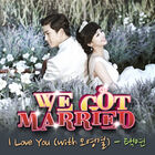 Taecyeon-2PM-et-Gui-Gui-I-Love-You-OST-We-Got-Married-World-Edition