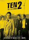 TenS2-7