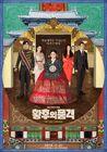 The Last Empress-SBS-2018-07