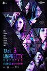 Unpretty Rapstar Temporada 3-1