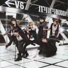 V6 - Baribari BUDDY!-CD