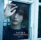 Yamamoto Sayaka - Tsuioku no Hikari (追憶の光)