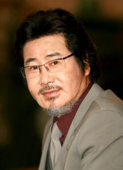 Yoo Dong Geun