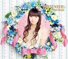 200px-Horie Yui - PRESENTER CD