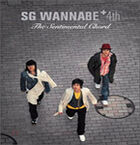 220px-SG Wannabe The Sentimental Chord