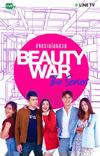 Beauty War
