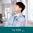 I'm a Mother, Too OST Part 7