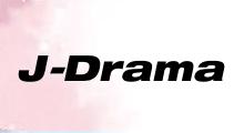 http://de.drama.wikia