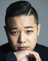 Lee Bong Gu