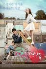 Rosy LoversMBC2014-2