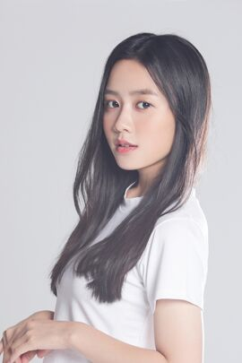 Shin Soo Yun17