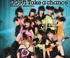 Wakuteka-Take-a-Chance-Regular-610x511