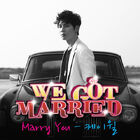 We Got Married OST Part 5