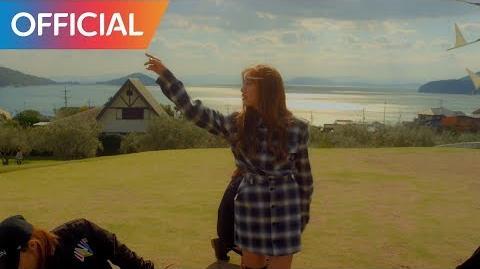 크리샤 츄 (Kriesha Chu) - 'Like Paradise (Prod. Flow Blow)' M V Performance Ver.