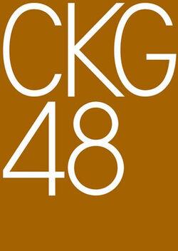 CKGLogo