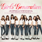 Girls' Generation Gee Cover