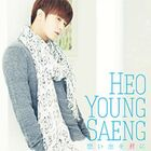 Heo Young Saeng Memories To You Cover