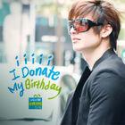 I Donate My Birthday - Son Ho Young.