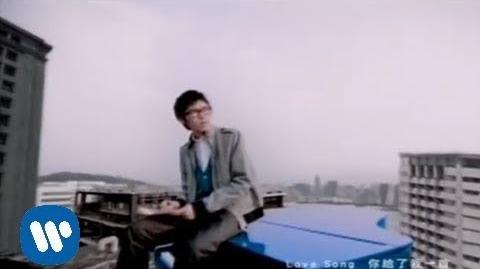 Khalil Fong - Love Song (Official MV)
