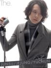 Micky Yoochun10