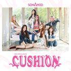 SONAMOO - Cushion
