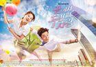 Second to Last Love-SBS-2016-002
