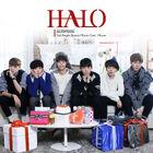 HALO - Surprise