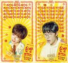 Lucky RomanceMBC2016-5