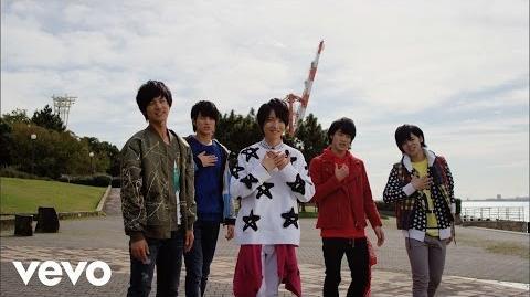 MAG!C☆PRINCE - 絶対☆アイシテル!