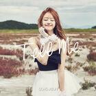 Song Ji Eun - Tell Me