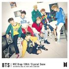 8th Single Japan BTS - DNA