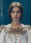 Arthdal Chronicles-tvN-2019-23